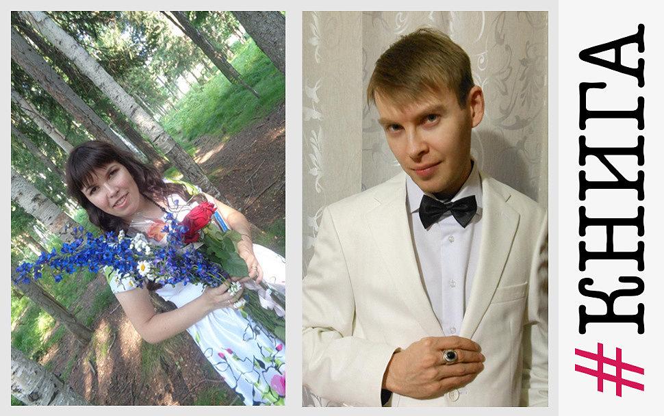 Знакомимся с дуэтом: Ольга Фокина и Максим Сафиулин